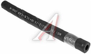 Шланг d=10мм маслобензостойкий 1м (в оплетке дюрит) ШМБС-10х1000