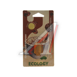 Ароматизатор подвесной мембранный (ароматный капучино) 6.5г Ecology FOUETTE E-04