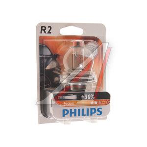 Лампа R2 12V 45/40W блистер PHILIPS 12475B1, P-12475бл
