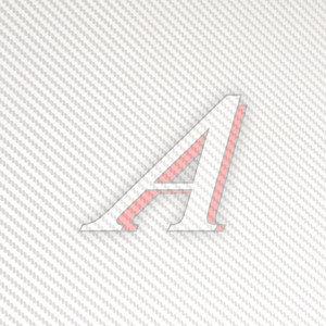 Пленка карбоновая прозрачная 3D PRO SPORT 1.52х0.5м RS-07464, RS-07463/4