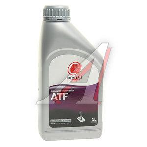 Масло трансмиссионное ATF 1л IDEMITSU IDEMITSU ATF, 30450038-724