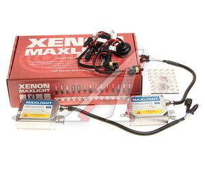 Оборудование ксеноновое набор H11 5000K MAXLIGHT H11 5000K MAXLIGHT, KMS LCL H11-500