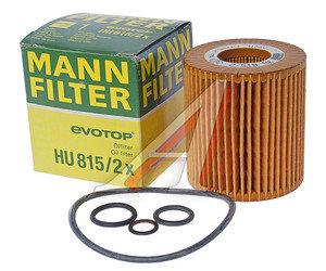 Фильтр масляный BMW MANN HU815/2X, OX166/1D