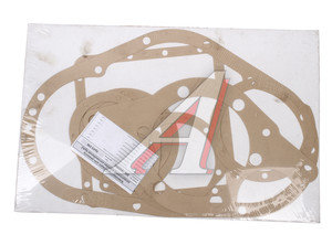 Ремкомплект КРАЗ-256 коробки раздаточной картонные прокладки (10 позиций) АВТОСНАБ 256-1802001 Р/К-КАРТОН, 256-1802001