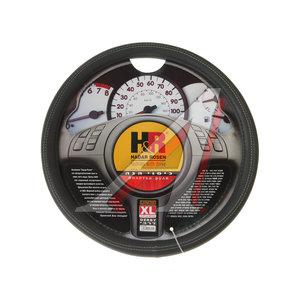 Оплетка руля (XL) серая Derby H&R 30360 H&R
