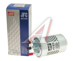 Фильтр топливный HYUNDAI Terracan KIA Bongo 3 (06-),Carnival (2.9) (JFC-H16) JHF JFC-H16, 31390-H1970