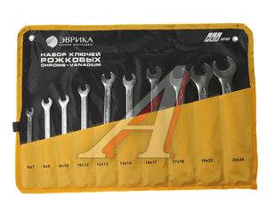 Набор ключей рожковых 6-24мм 10 предметов в сумке CrV Pro ЭВРИКА ER-51100