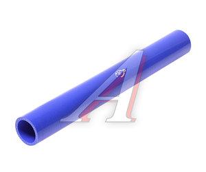 Патрубок МАЗ радиатора подводящий верхний длинный синий силикон (L=420мм,d=40) СМ 5336-1303010-01, 5336-1303010