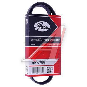 Ремень приводной поликлиновой 4PK780 GATES 4PK780,