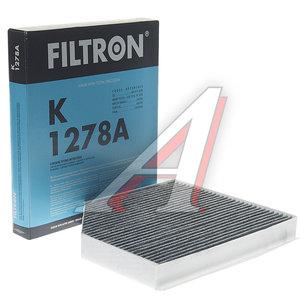 Фильтр воздушный салона AUDI A4,A5,Q5 (08-) PORSCHE Macan (14-) угольный FILTRON K1278A, LAK386, 8K0819439B