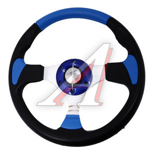 Колесо рулевое D1-583 Blue 320мм кожа D1-583BL(320)