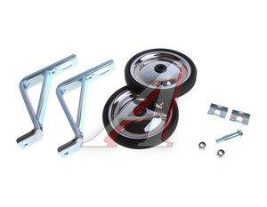 """Колесо велосипедное 16"""" SW 222G опорное боковое (металл) комплект 2шт. 630002"""
