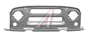 Облицовка радиатора УАЗ-315195 Хантер (металл) ОАО УАЗ 3153-8401110, 3153-00-8401110-00
