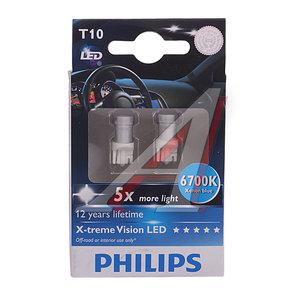 Лампа светодиодная 12V T10W BA9s 6700K бокс (2шт.) Xenon Cool Blue Intense PHILIPS 129326700KX2, P-12932LED