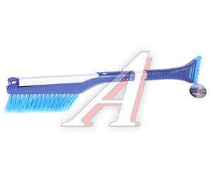 Щетка со скребком телескопическая 63-88см,синий AUTOLUX AL-104 синий