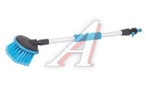 Щетка для мытья автомобиля с краном и переходником 55см ZB029, 072029