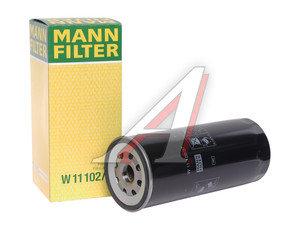Фильтр масляный SCANIA 4,G,P,R,T series MANN W1110237, OC246, 17/98593/2077885/2059778/1347726