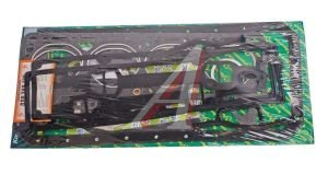 Прокладка двигателя ЗИЛ-130 комплект 130-100-170 ВС