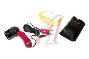 Фонарь и очки для определения утечки фреона JTC JTC-1444
