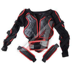 Куртка для мото защитная (черепаха) черно-красная XXXL MICHIRU XXXL MICHIRU, 4680329010322