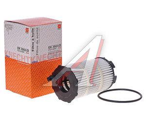 Фильтр масляный VW AUDI (4.2/5.0/5.2 FSI) MAHLE OX350/4D, 079198405E