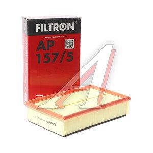 Фильтр воздушный VW T5 (03-) (для пыльных условий) FILTRON AP157/5, LX864, 7H0129620A