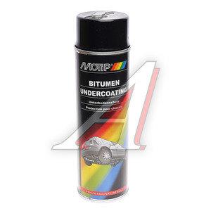 Антикор для наружных поверхностей мастика битумная аэрозоль 0.5л MOTIP MOTIP 0007, 7