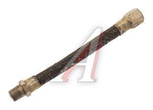 Шланг ГАЗ-53 муфты сцепления АВТОПРОМАГРЕГАТ 52-1601230, 52-1601230-10