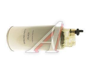 Элемент фильтрующий КАМАЗ топливный ЕВРО (для PreLine PL 420) со стаканом в сборе PL 420X, PL 420