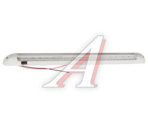 Фонарь освещения салона LED 24V, белый (L= 400мм, 18-светодиодов) АВТОТОРГ НК-0033/LED б