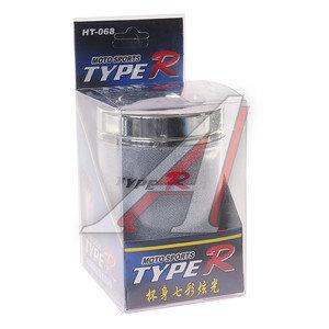 Пепельница в автомобиль с подсветкой серебро TYPE R HT-068