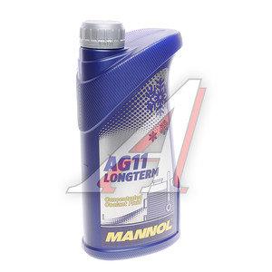 Антифриз синий -76С концентрат 1л AG-11 Longterm MANNOL MANNOL, 2030