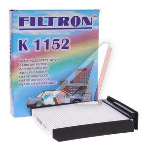 Фильтр воздушный салона ЛАДА Ларгус RENAULT Logan,Duster NISSAN Note (06-) FILTRON K1152, LA230, 27891AX010/27891AX01A/7701059997/8201153808