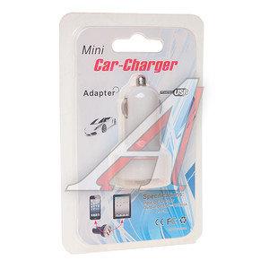 Устройство зарядное в прикуриватель 2 USB 12V ЗАЭ-444, 12V>USB-2выхода