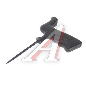 Напильник для ремонта бескамерных шин НОРМ 4-101-1, SP-02