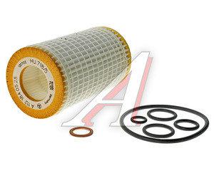 Фильтр масляный MERCEDES C,E,S,ML,GL (M112/M113/M272/M273) OE A0001802609, OX345/7D
