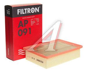 Фильтр воздушный FIAT Brava (95-01),Marea (96-02) (1.4) FILTRON AP091, LX618, 71754082/71736153
