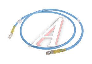 Провод АКБ соединительный перемычка ЗИЛ-5301 S=25мм L=1400мм наконечник-наконечник ДИАЛУЧ КЛ078-2