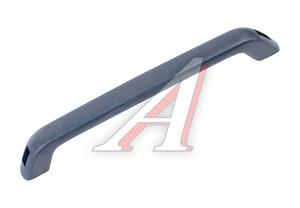 Ручка УАЗ-3163 двери задка внутренняя НИКМА 3160-6305500, 3160-00-6305500-00