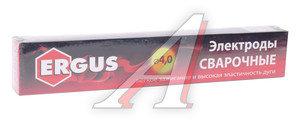 Электрод сварочный d=4.0мм 4.5кг рутиловый ERGUS 770-452