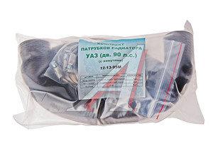 Патрубок УАЗ радиатора 90 л.с. комплект 3шт. (с хомутами) ТК МЕХАНИК 451-13030**, 12-13-95М