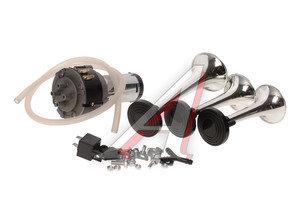 Сигнал звуковой 12V 3-х рожковый PRO SPORT хром RS-07896