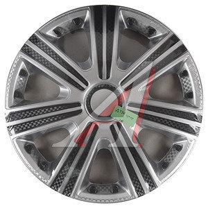 Колпак колеса R-14 декоративный супер черный/ супер сильвер комплект 4шт. ДТМ СУПЕР ДТМ СУПЕР R14