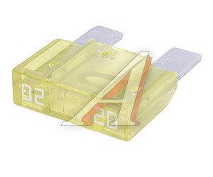 Предохранитель флажковый 20А maxi FLOSSER Flosser 314820(304820)