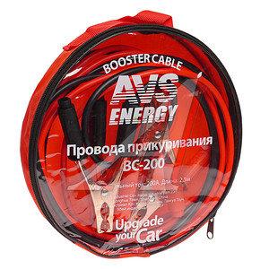 Провода для прикуривания 200А AVS 43723 (AVS-200), AVS-200,