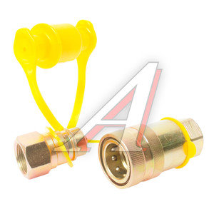 Головка соединительная тормозной системы прицепа 22мм (грузовой автомобиль) желтая комплект FER-RO 100-3521010/11, АТ-373ж/AT12374, 100-3521010