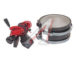 Подогреватель фильтра топливного тонкой очистки бандажный d=78-91мм 12V НОМАКОН ПБ-103,
