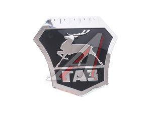 Орнамент решетки радиатора ГАЗель Next A21R23-84013**