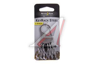 Брелок для ключей с металлическими карабинами стальной NITEIZE KRS-03-11