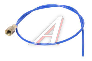 Трубка КАМАЗ рукоятки переключения КПП синяя ROSTAR 412-1703067